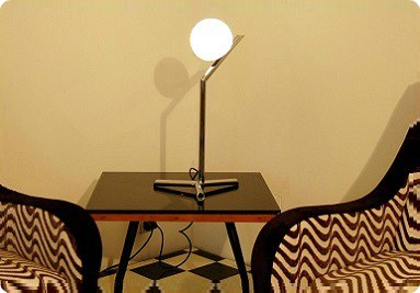 Table Lamp - Globe